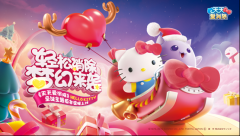 �����찮������Я��Hello Kitty����2016TGC ��������